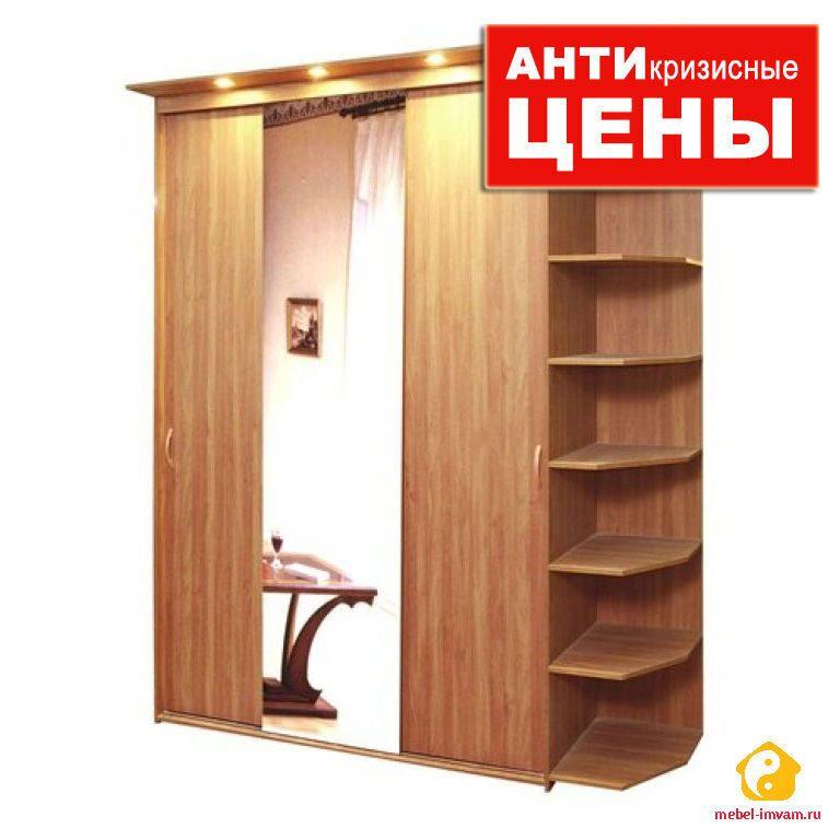Где купить шкаф купе недорого в москве мебель для спальни.
