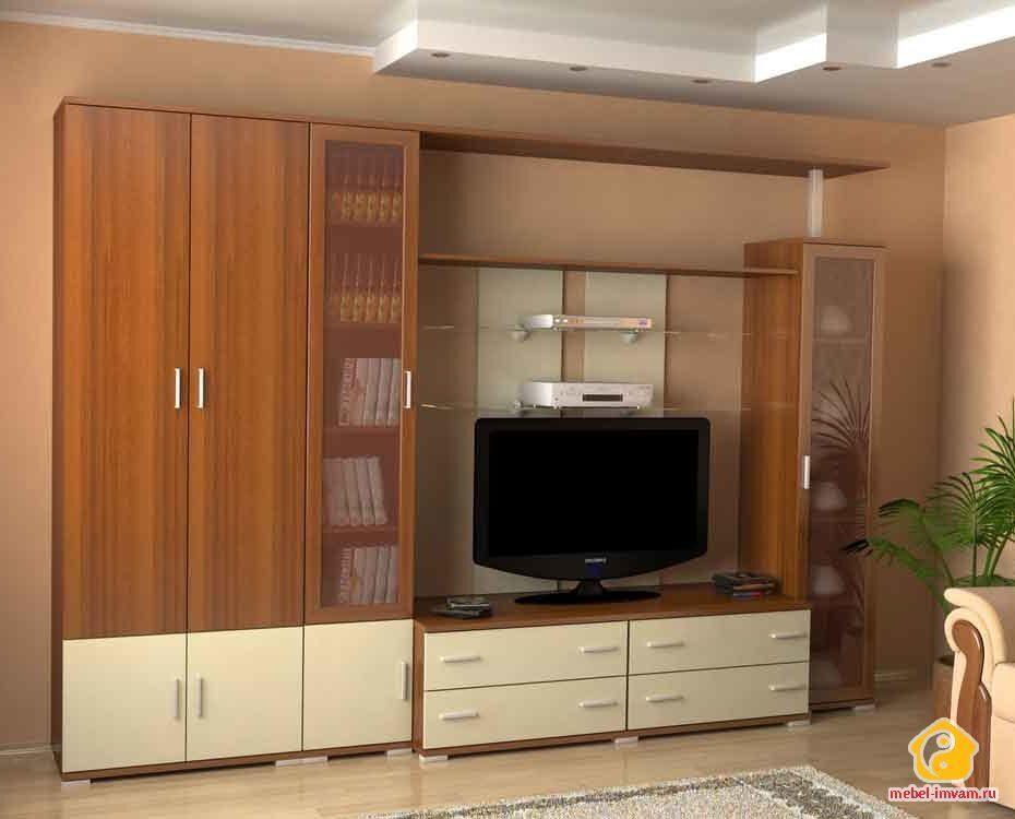 Секционная Мебель Для Гостиной