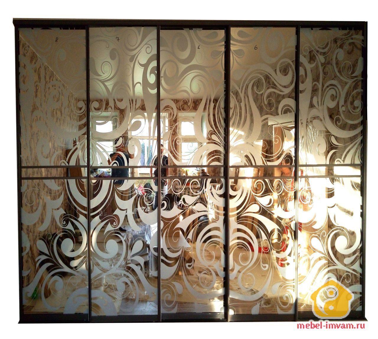двери купе пескоструйные фото